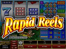 Азартная игра Rapid Reels играть